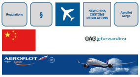 China: Further new customs regulations for entries in Air Waybill (AWB) from 1. June 2018 onwards Aeroflot Cargo has published the following via OAL Inforwarding: